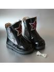 Черевики Minimen 15LACK р. 21, 24, 25 Чорний
