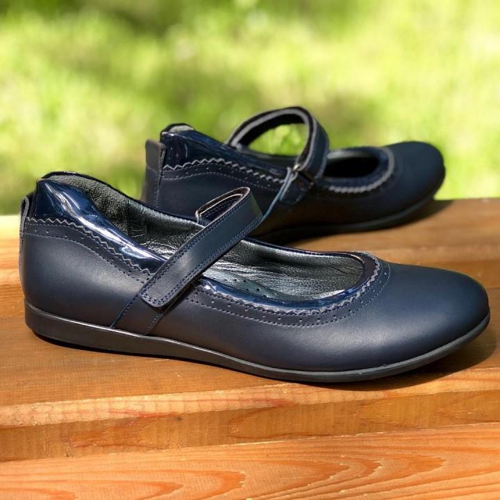Туфлі Minimen 28SINIYRUSH Синій