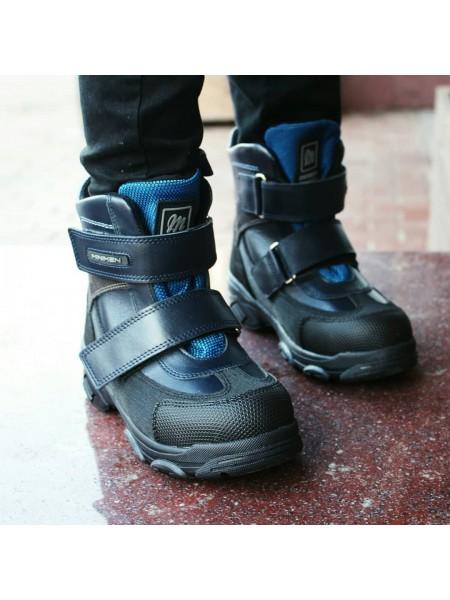 Черевики Minimen 15GOLYAZ Темно-синій