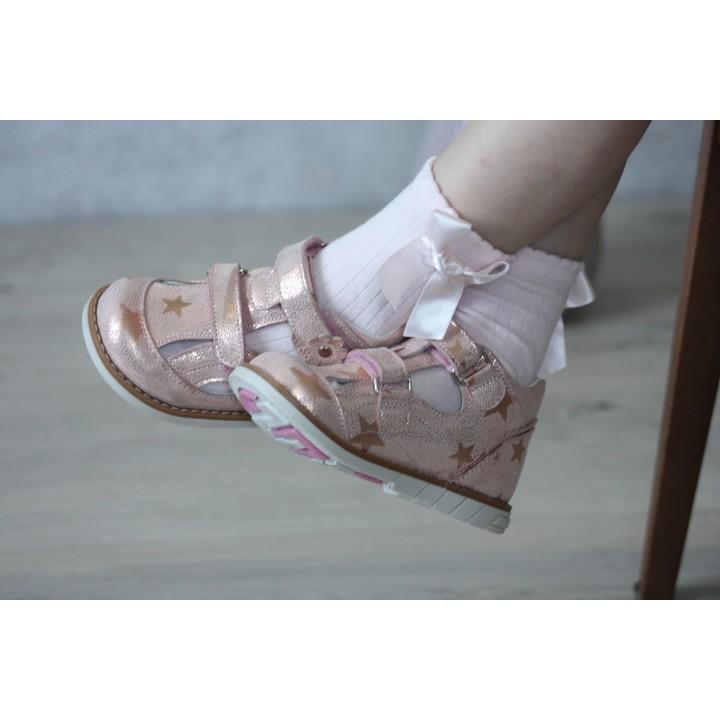 Туфлі Perlina 58PUDRA Пудра
