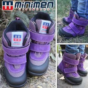 <Дитяче взуття, кур'єрською доставкою додому кількох пар взуття, безкоштовно на вибір
