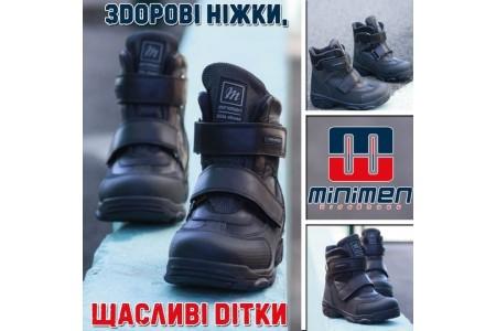 Шкідливість дитячих дутиков і уггі й іншого взуття без щільного задника