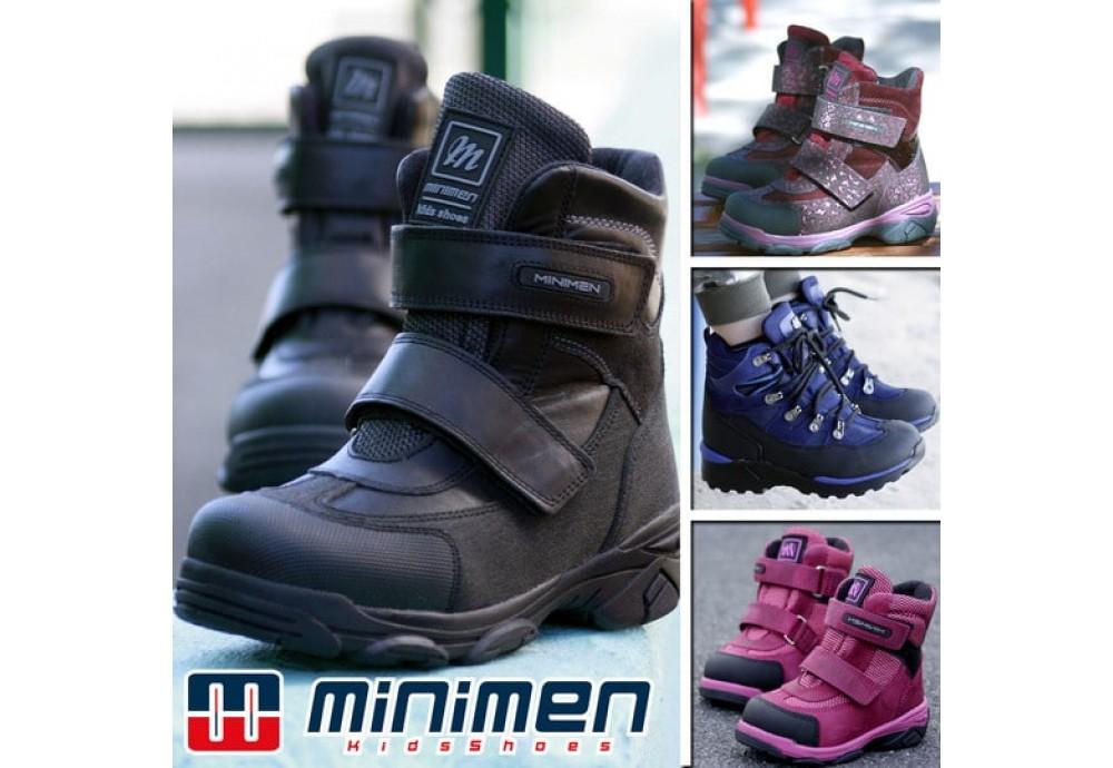 Як підібрати зимові черевики, що не промокають для дитини