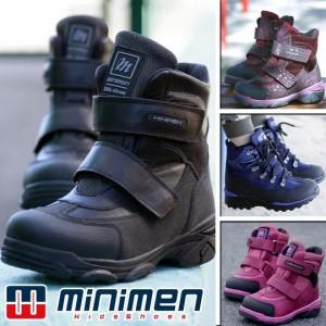 <Як підібрати зимові черевики, що не промокають для дитини