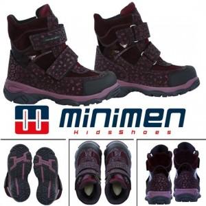 <Купувати чи не купувати дитячі зимові черевики в цьому році