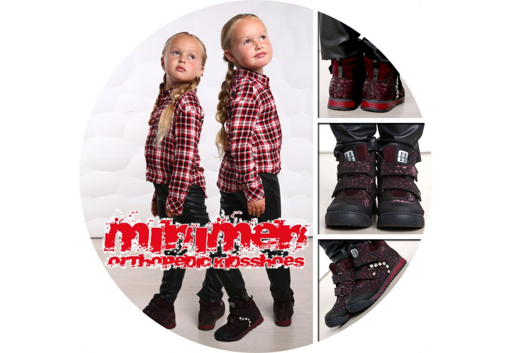 Як вибрати дитяче взуття на осінь?