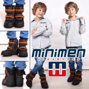 <Дитяче взуття в кредит від Приват Банку 0%. Оплата частинами з безкоштовною доставкою Новою Поштою