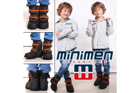 Дитяче взуття в кредит від Приват Банку 0%. Оплата частинами з безкоштовною доставкою Новою Поштою
