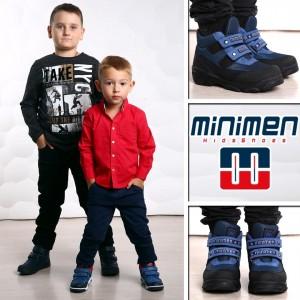 <Як вибрати дитяче взуття: підбір якості й розміру