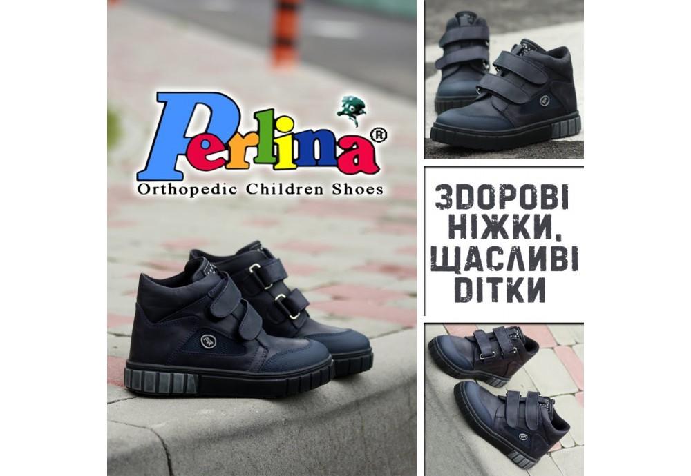 Perlina для хлопчика: міцність і стиль від турецького виробника