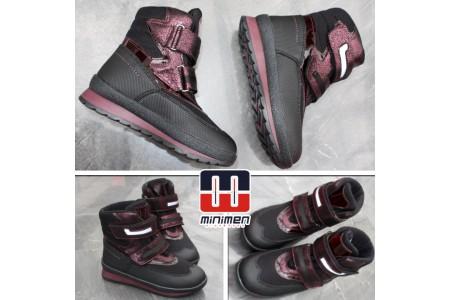 Зимове взуття з мембранною системою, особливості та догляд
