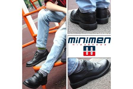 Шкільне взуття для дитини: як обрати за усіма канонами