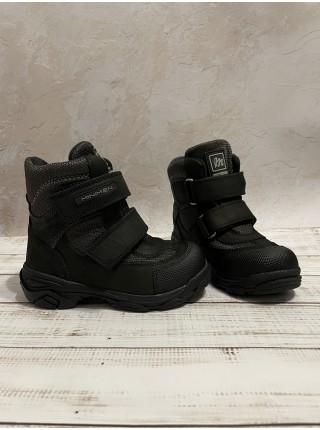 Зимні ортопедичні черевики minimen 15black21