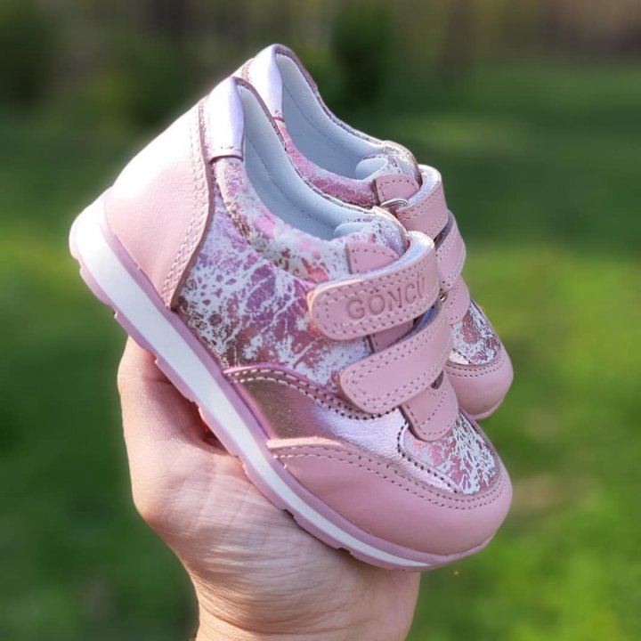 Кросівки Gonka 52rosekoja рожевий
