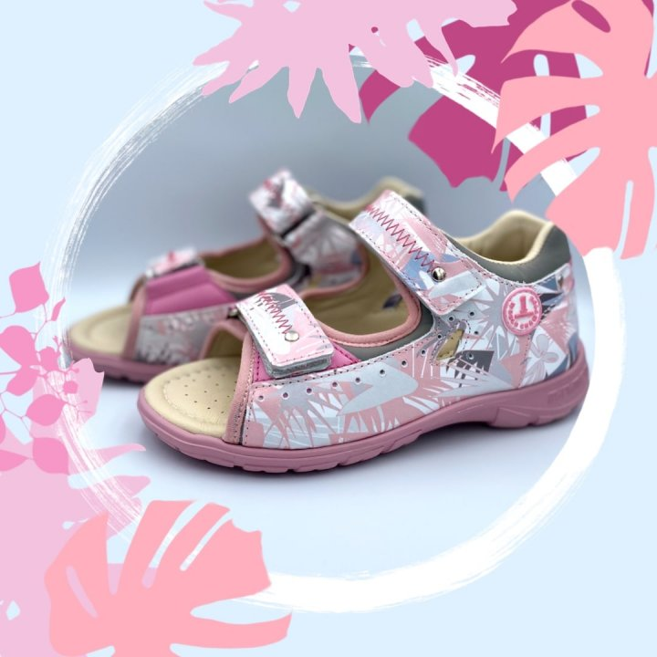 Босоножки Minimen 39rosexl розовый
