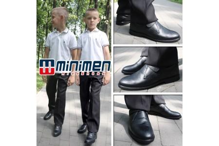 Взуття на виріст: чим це шкідливо ?